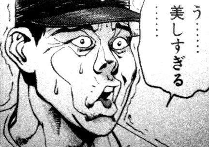 tachibana.jpg