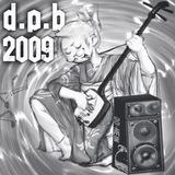 DONPAN-BEAT2009