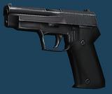 陸上自衛隊正式拳銃。